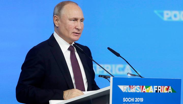 Россия простила странам Африки долги на 20 миллиардов долларов