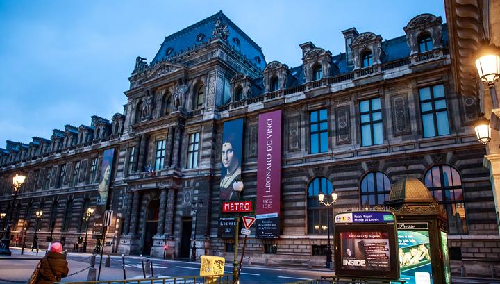 В Париже открывается выставка, посвященная Леонардо Да Винчи