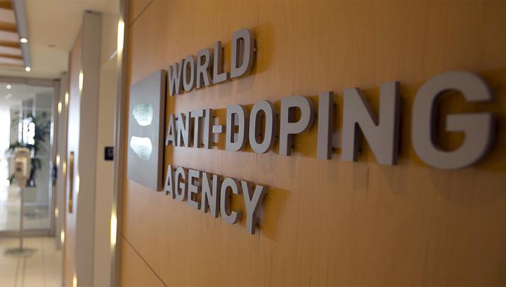 WADA временно отстранило Московскую антидопинговую лабораторию