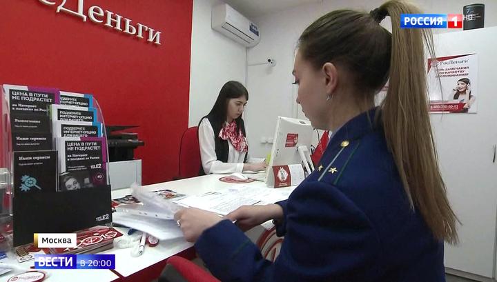 получить кредит с плохой кредитной историей и просрочками без отказа в москве без предоплаты