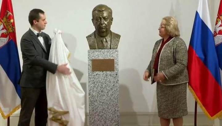 В Белграде открыли бронзовый бюст Примакова