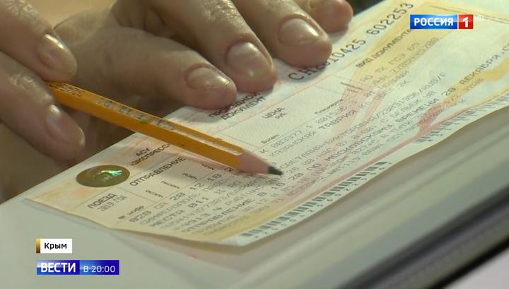 Спрос на билеты зашкаливает: сколько стоит проехаться в поезде по Крымскому мосту