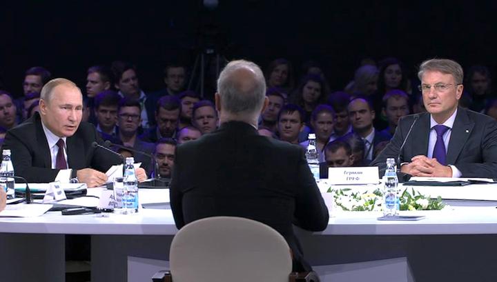 Путин сравнил ИИ с Великими географическими открытиями и выходом в космос