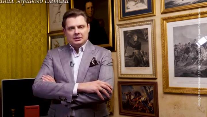 У историка-убийцы Соколова был завистливый оппонент, угрожающий ему расправой