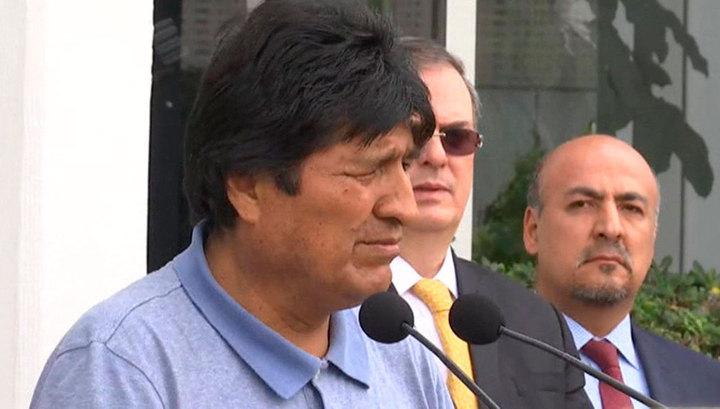 """""""Вы спасли мне жизнь"""": Моралес получил политическое убежище в Мексике"""