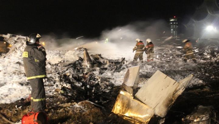 """Крушение """"Боинга"""" в Казани: у одного из пилотов были поддельные """"права"""""""