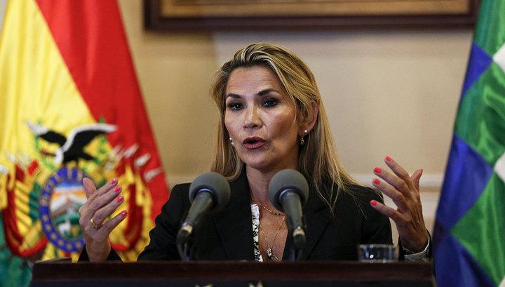 МИД РФ признал Аньес руководителем Боливии. Но до выборов