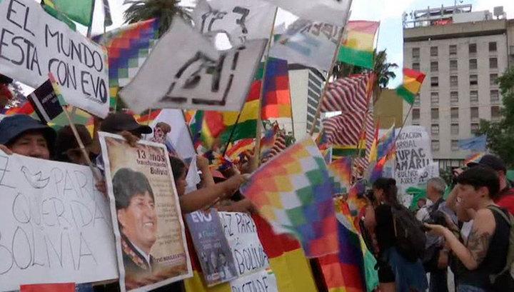 В Аргентине прошли акции в поддержку бывшего президента Боливии
