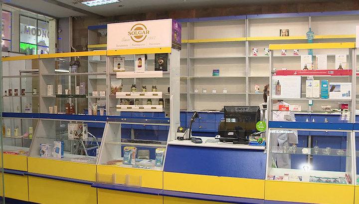 Все сочинские аптеки войдут в федеральную информационную систему