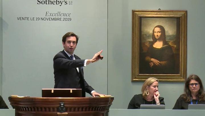 """Копия картины """"Мона Лиза"""" продана более чем за 600 тысяч долларов"""