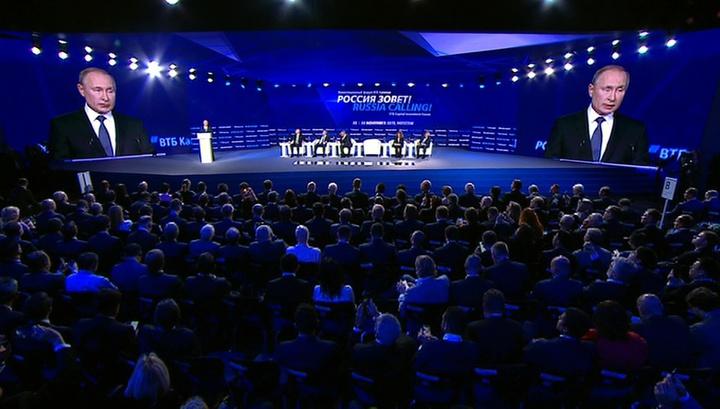 Путин призвал повысить рост реальных доходов россиян