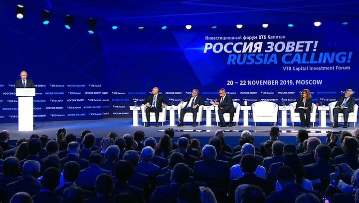Путин: мне кажется, Зеленский человек симпатичный и искренний