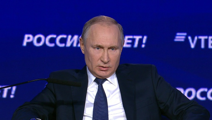 «4,6% — это самое низкое значение в современной истории России»: Путин об уровне безработицы