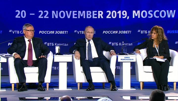 Путин: годовой объем инвестиций должен достичь 27 процентов ВВП