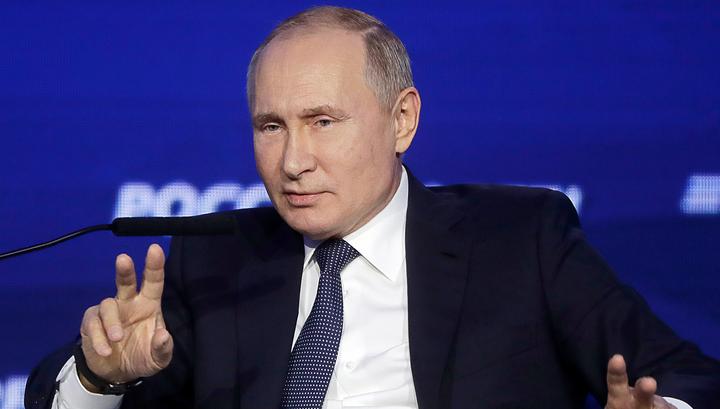"""Путин о сланцевой добыче: американцы потратятся на новые технологии, а мы потом у них """"цап-царап"""""""