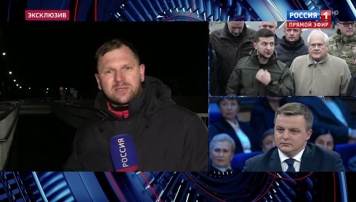Подошли и сняли ограждение: жители Луганской сами открыли мост после отъезда Зеленского