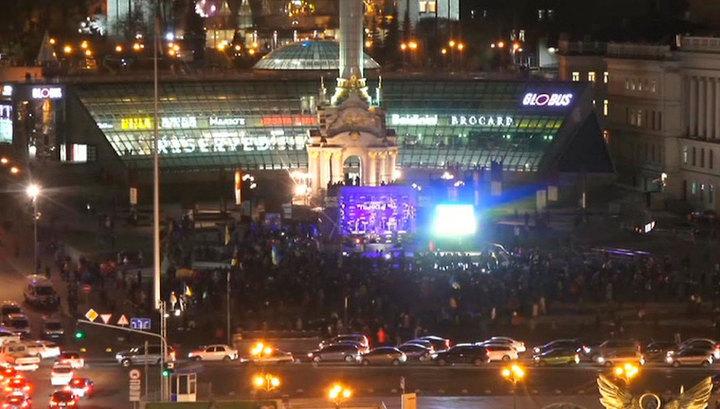 Годовщина Майдана: как Киев понимает достоинство и свободу?