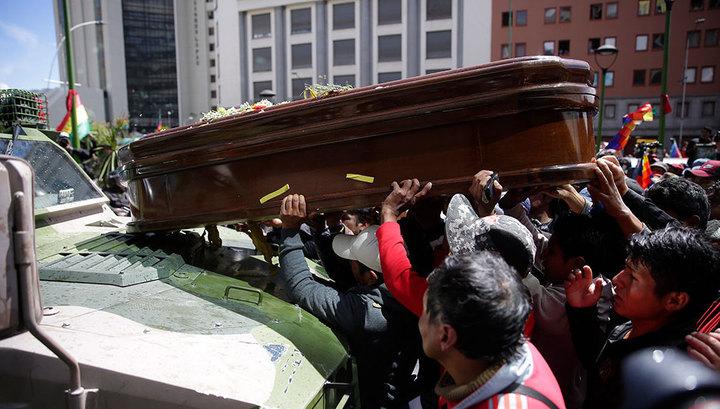 Полиция Боливии применила газ против траурного шествия