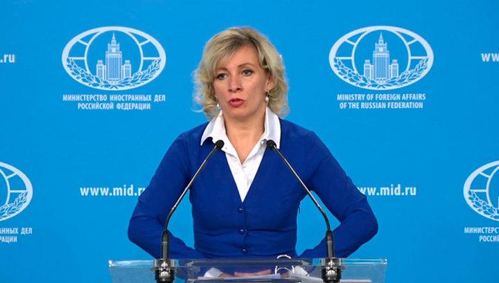 Захарова об отказе Лондона выдать визы журналистам: принцип взаимности никто не отменял