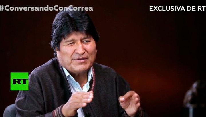 Моралес назвал главную причину кризиса в Боливии