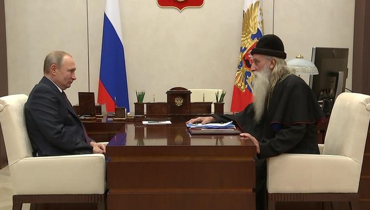 Возвращение старообрядцев: митрополит Корнилий поблагодарил Путина