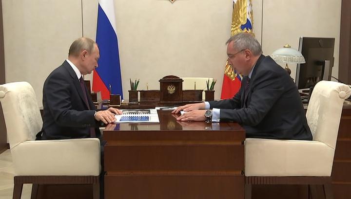 Рогозин доложил Путину о строительстве второй очереди Восточного