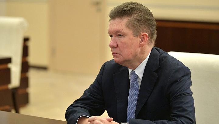 "Миллер: ""Газпром"" предложил Украине заключить контракт на транзит газа"