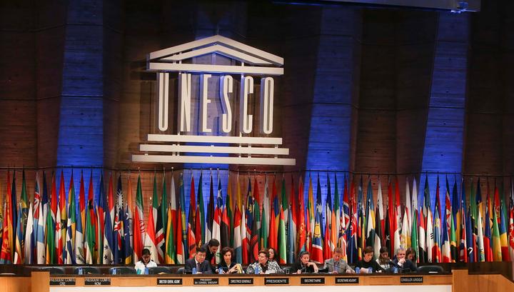 Россия стала членом ЮНЕСКО