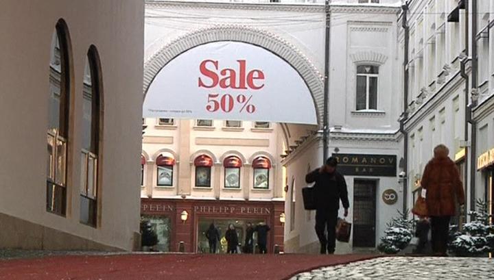 """Седьмая и """"черная"""": в России начинаются дни распродаж"""
