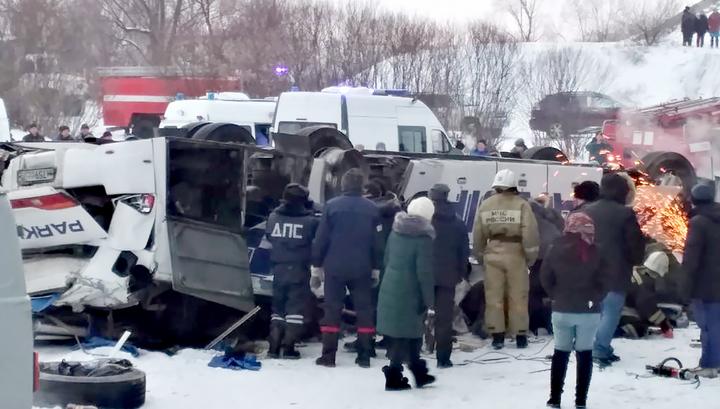 Катастрофа в Забайкалье: Медведев поручил организовать перевозку пострадавших в московские клиники