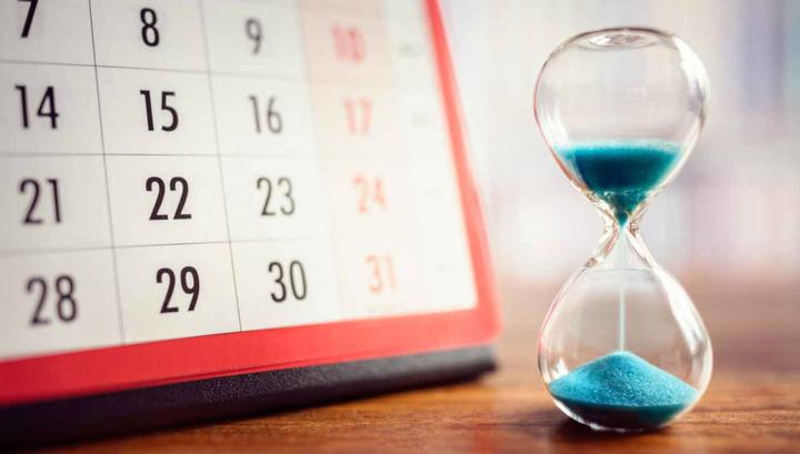 ФНС: 2 декабря истекает срок уплаты налога на имущество и доход физических лиц