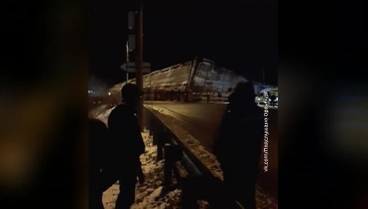 деньги под залог дачного участка в оренбурге