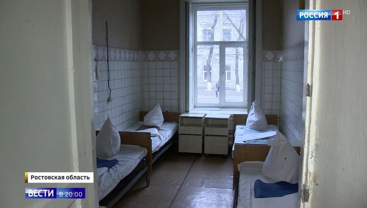 Инфекционная больница Новочеркасска впала в кому: уволились все три врача
