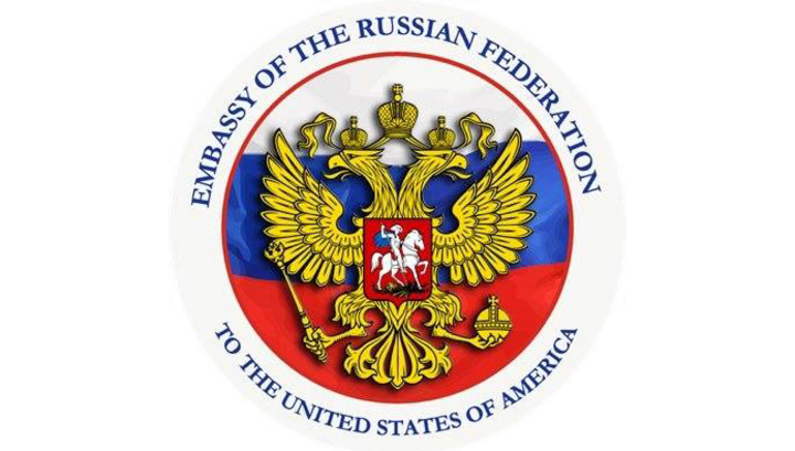 Посольство РФ в США оказывает помощь арестованному россиянину