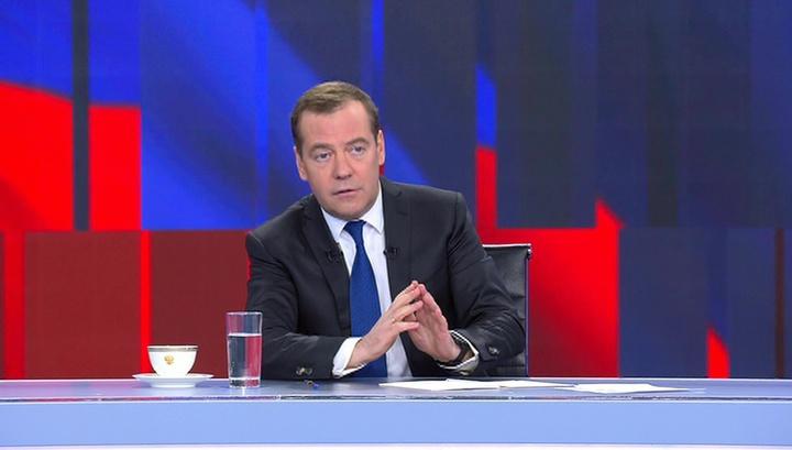 Медведев о Зеленском: очевидно, что он хочет договориться
