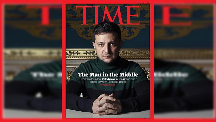 """Человек посередине"": Зеленский попал на обложку журнала Time"