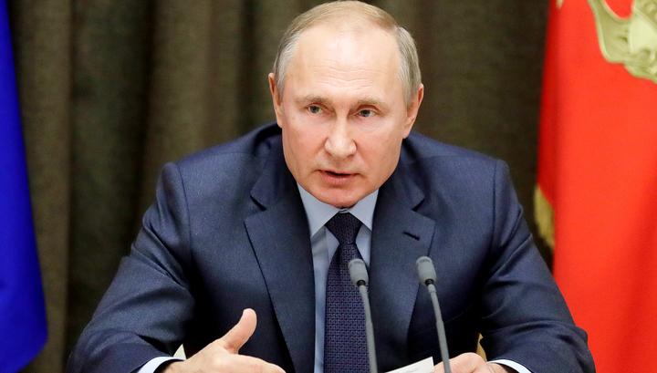 Путин: Россия готова немедленно продлить СНВ-3