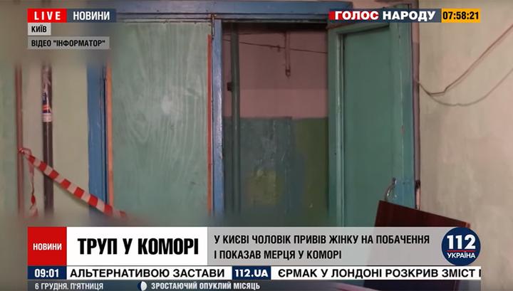 Киевлянин пригласил женщину на первое свидание в свой дом и показал скелет в шкафу