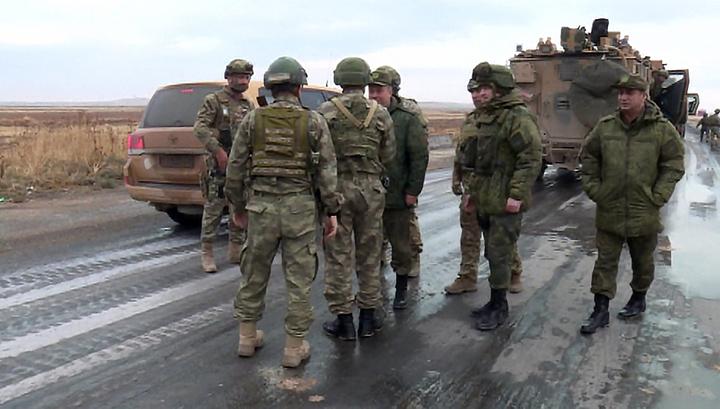 Российские и турецкие военные провели инспекцию в Сирии