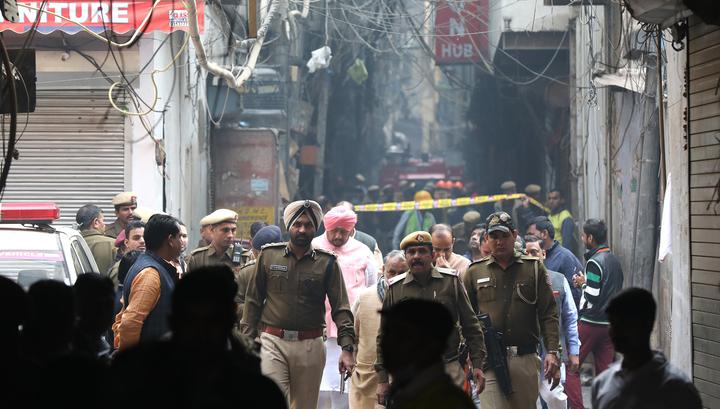 Пожар в Нью-Дели: десятки погибших и пострадавших