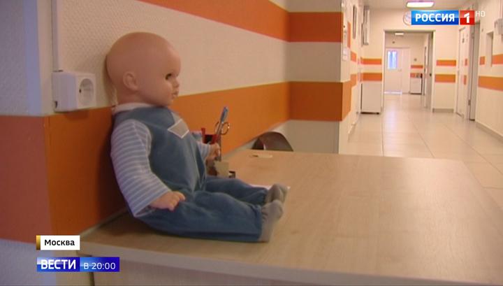 Поражение мозга, ДЦП, эпилепсия: родители требуют наказать врачей роддома