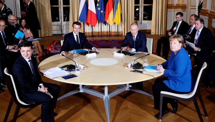 """Взаимопонимание есть: лидеры """"нормандской четверки"""" договорились встретиться через 4 месяца"""