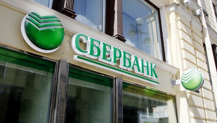 рефинансирование кредита воронеж сбербанк восточный банк кредит для ип без залога и поручителя альфа банк