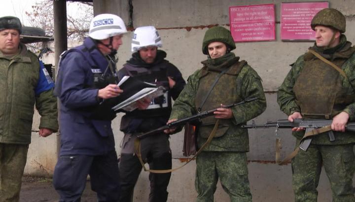 """""""Нормандская четверка"""" и мир в Донбассе: мнение ОБСЕ"""