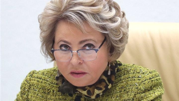 Матвиенко: Россия может учредить альтернативные Олимпийские игры