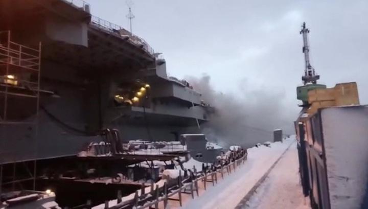 """Двое моряков пострадали при тушении пожара на """"Адмирале Кузнецове"""""""