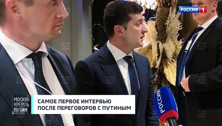 Зеленский дал первое полноценное интервью российским журналистам