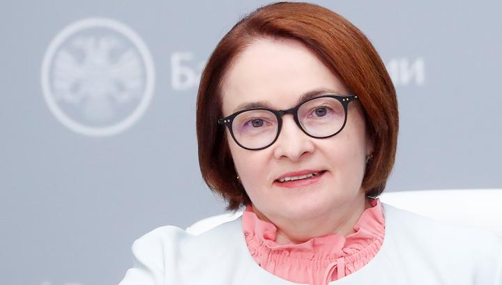 Рубль резко укрепился после заявлений главы Банка России