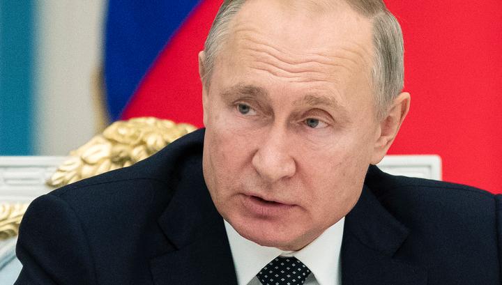 В России появятся города трудовой доблести