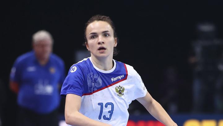 Российские гандболистки выиграли бронзовые награды чемпионата мира